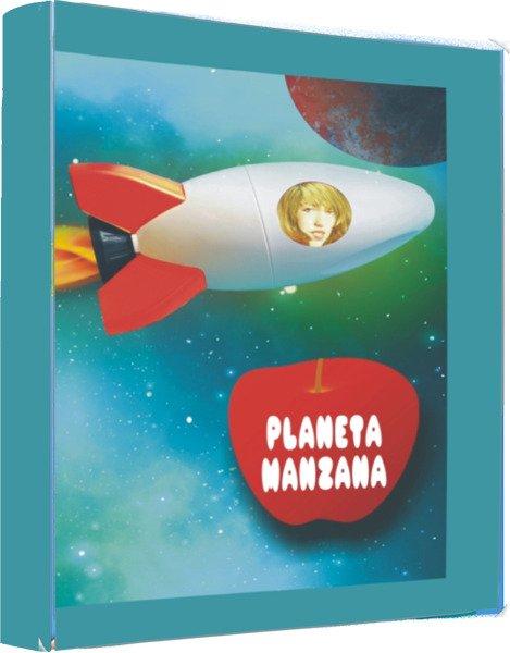 Planeta Manzana 1   ✅ Cuentos Personalizados para la profesora